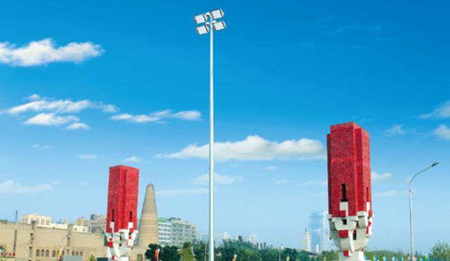 京辰照明高杆灯为城市的发展做贡献