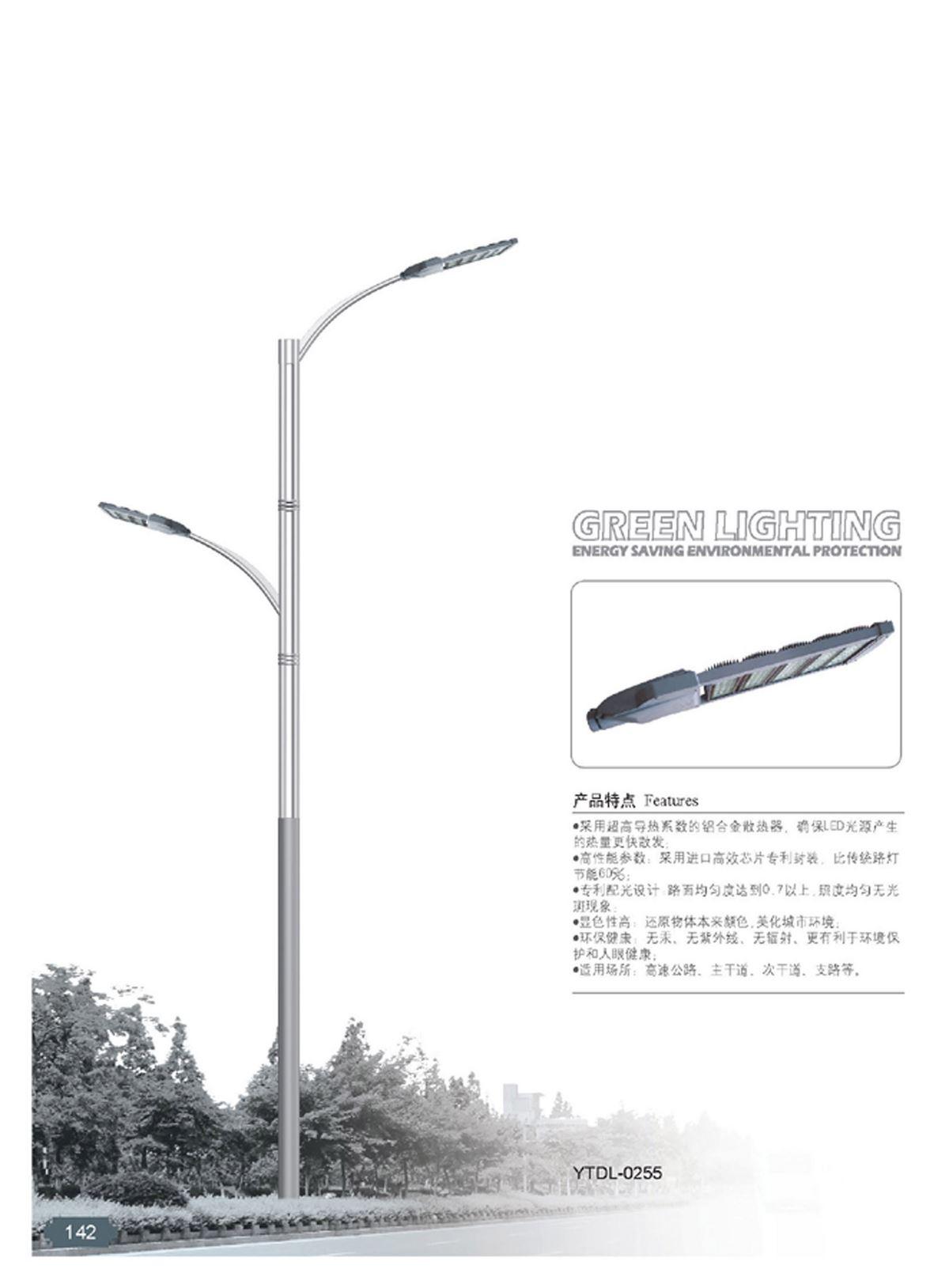 双臂路灯146